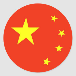 China Classic Round Sticker