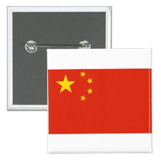 China CN 中华人民共和国 Button