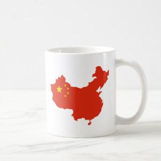 China CN 中华人民共和国 Coffee Mug
