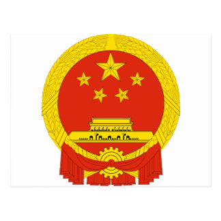 China CN 中华人民共和国 Postcard
