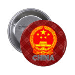 China Coat of Arms 2 Inch Round Button