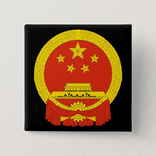 china coat of arms button