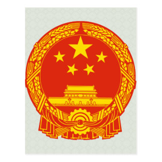 China Coat of Arms detail Postcard