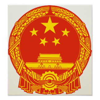 China Coat of Arms detail Print