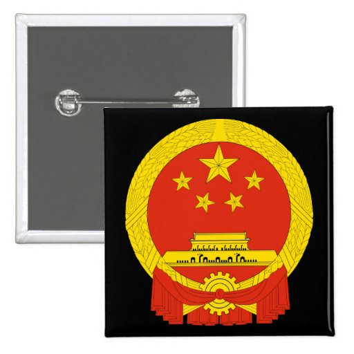 china coat of arms pinback button