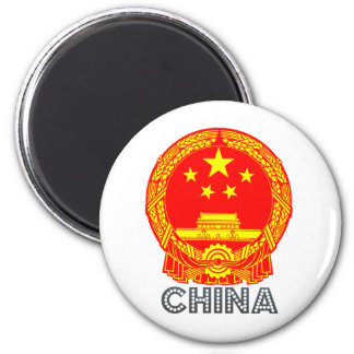 China Coat of Arms Refrigerator Magnet