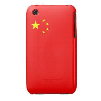 china country flag case