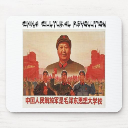China Cultural Revolution Poster 1 Mousepads