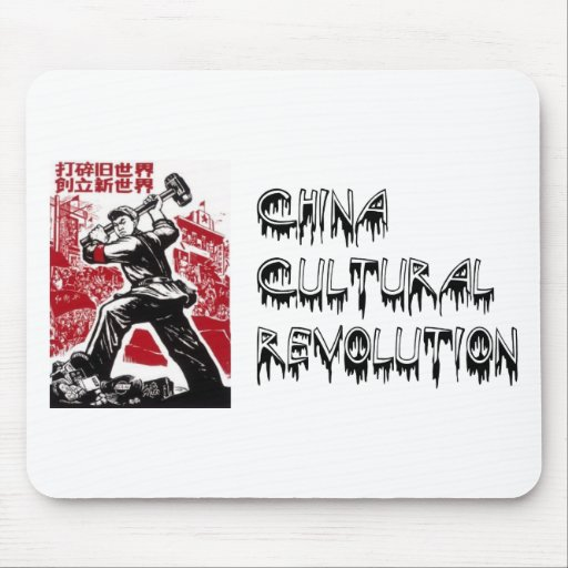 China Cultural Revolution Poster 2 Mousepads