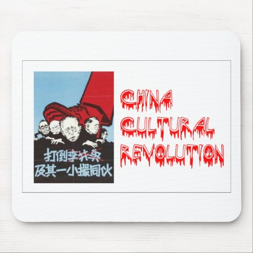 China Cultural Revolution Poster 5 Mousepads
