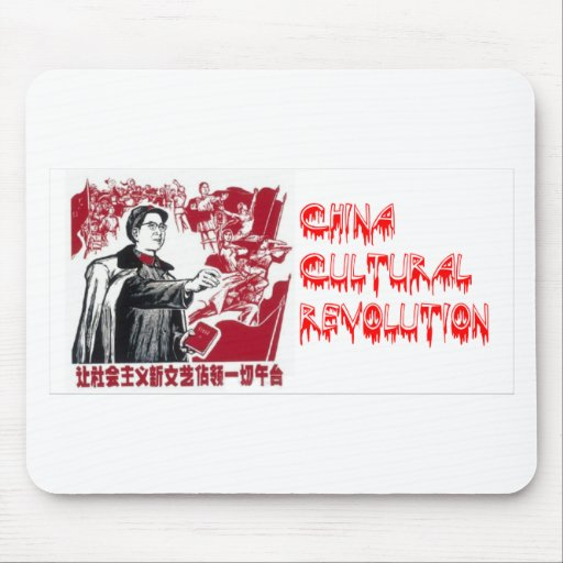 China Cultural Revolution Poster 6 Mouse Pad
