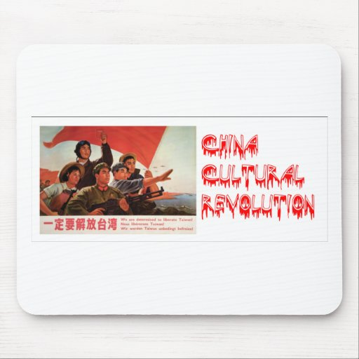 China Cultural Revolution Poster 7.png Mousepads