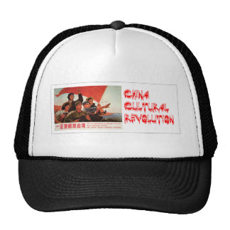 China Cultural Revolution Poster 7.png Trucker Hat