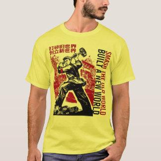 CHINA CULTURAL REVOLUTION T-Shirt