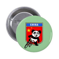 Round Button with China Cycling Panda design