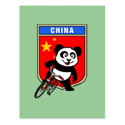 China Cycling Panda Postcard