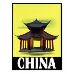 China Design Postcard