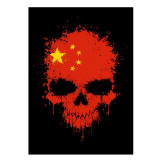 China Dripping Splatter Skull Business Card