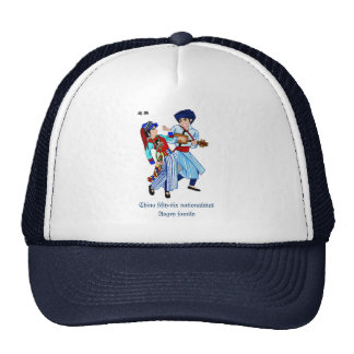 China fifty-six nationalities (Angry family) 怒族 Ha Trucker Hat