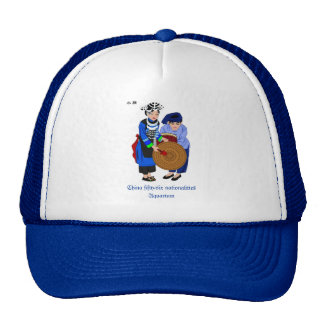 China fifty-six nationalities (Aquarium) 水族 Hat