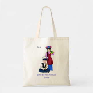 China fifty-six nationalities (Bonan)保安族 Bag