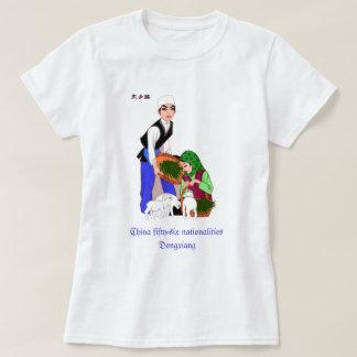 China fifty-six nationalities` (Dongxiang) 东乡族 Shi T-Shirt