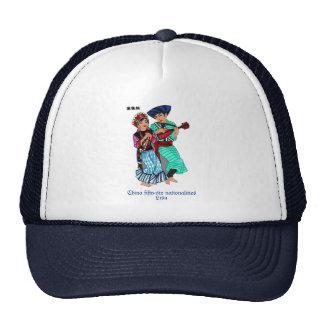 China fifty-six nationalities  (Lisu)  傈僳族 Hat
