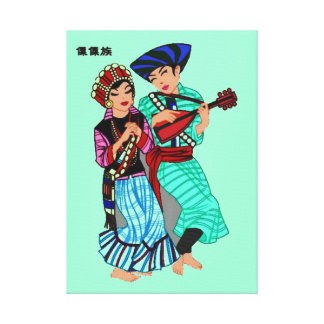 China Fifty Six Nationalities-Lisu Wrapped Canvas
