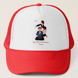 China Fifty Six Nationalities (Monba) Hat