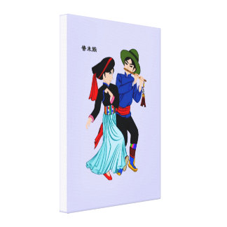 China Fifty Six Nationalities-Pumi Wrapped Canvas Canvas Prints