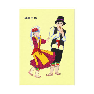 China Fifty Six Nationalities-Tajik Wrapped Canvas Gallery Wrapped Canvas