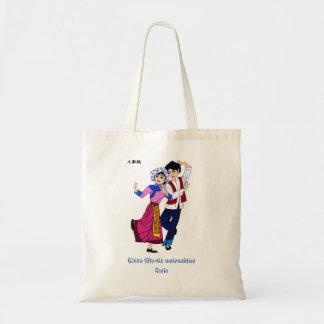 China fifty-six nationalities (Tujia) 土家族  Bag