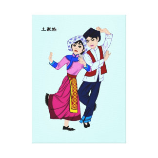 China Fifty Six Nationalities-Tujia Wrapped Canvas Gallery Wrapped Canvas