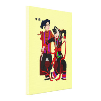 China Fifty Six Nationalities Wrapped Canvas Stretched Canvas Print