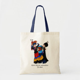 China fifty-six nationalities (Yi ethnic) 彝 族 Bag