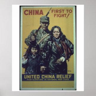 China-First_to_Fight_Propaganda Poster