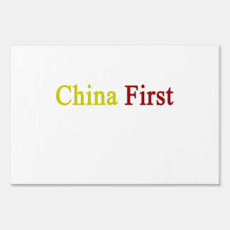 China First Signs