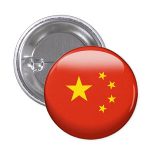 China Flag 1 Inch Round Button