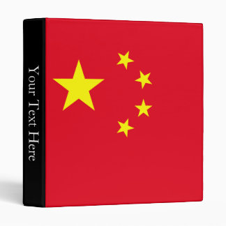 China Flag 3 Ring Binder