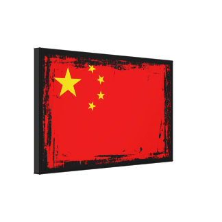 China Flag Gallery Wrapped Canvas