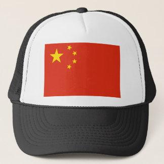 China flag. Chinese motif. Detail Trucker Hat