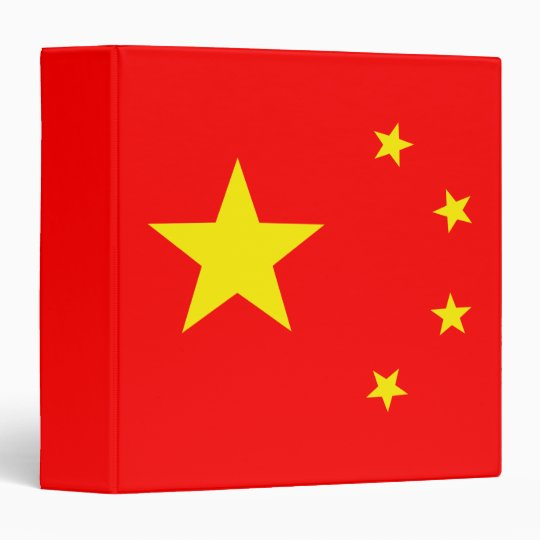 "China Flag ""Classic"" 3 Ring Binder"