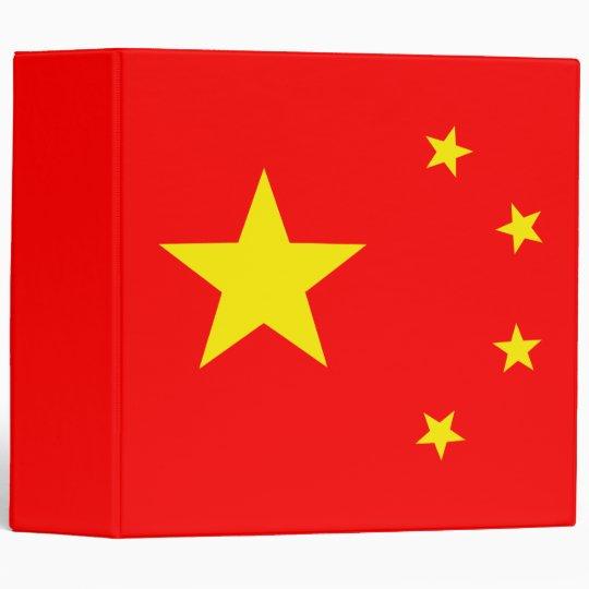 "China Flag ""Classic"" Binder"