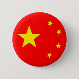 "China Flag ""Classic"" Button"