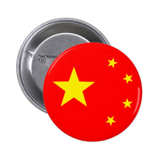 """China Flag """"Classic"""" 2 Inch Round Button"""