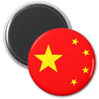 "China Flag ""Classic"" Magnet"