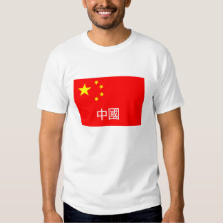 china flag country chinese text name T-Shirt
