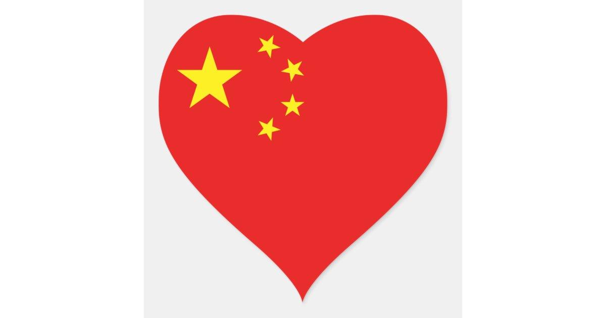 China Flag Heart Sticker Zazzle