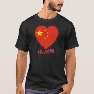 China Flag Heart T-Shirt