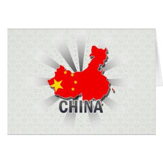 China Flag Map 2.0 Greeting Cards
